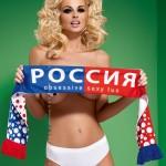 obsessive_scarf_RU